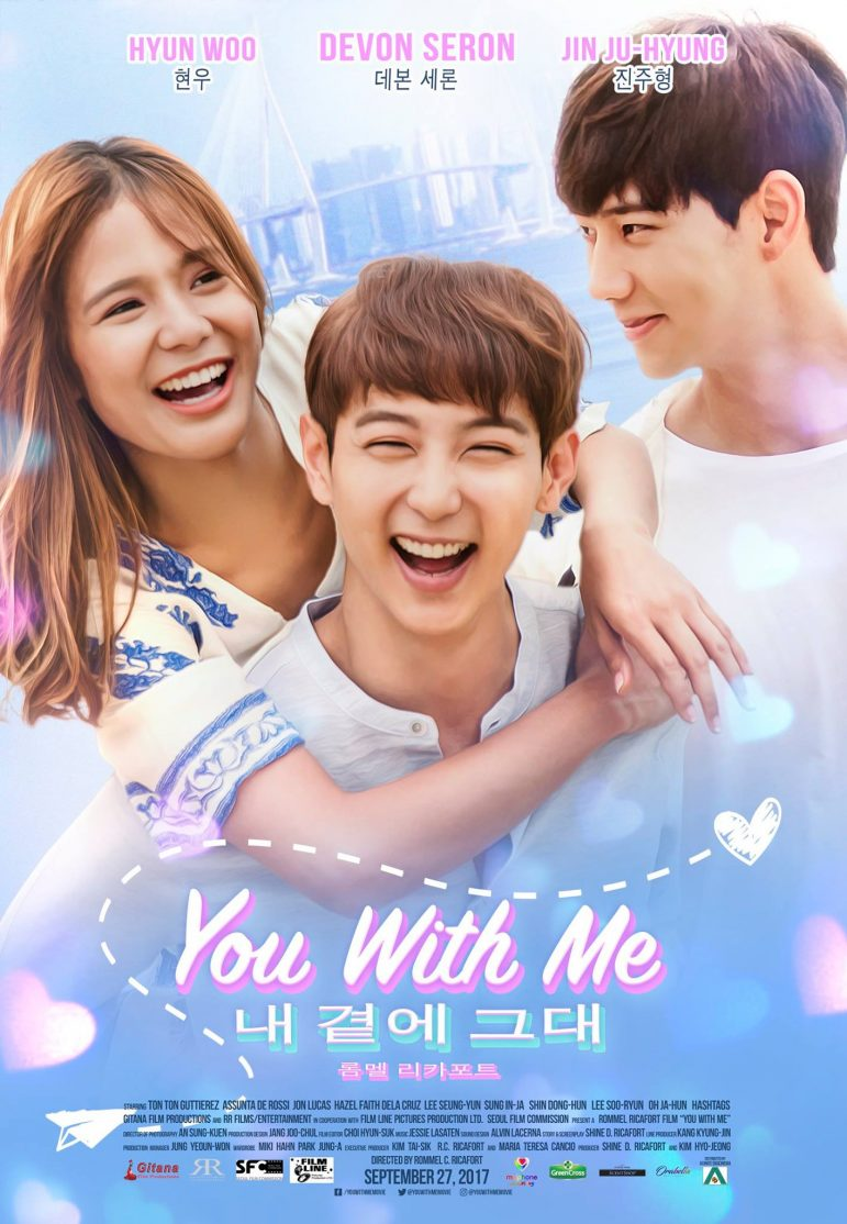 you with me the first filipino korean movie the lifestyle avenue