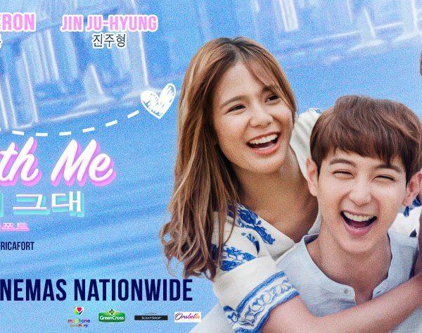 2017 latest tagalog movies